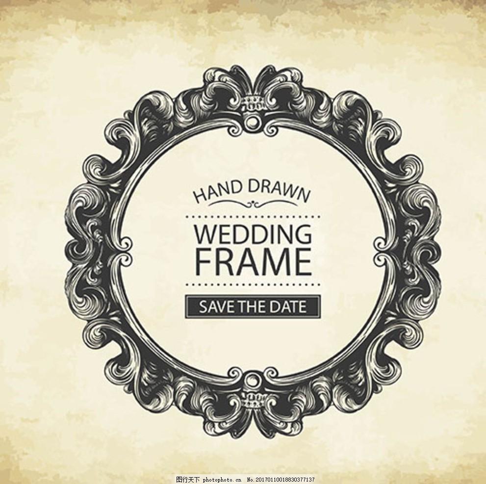 手绘古典框架婚礼邀请卡 结婚请柬 商务请柬 邀请函设计 婚礼请柬