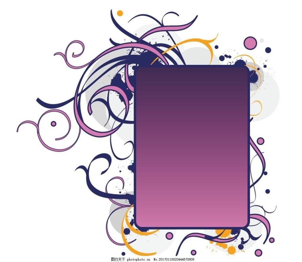 矢量 欧式花纹边框 设计 花边花纹 蓝色花纹 古典花纹 黑色花纹 简洁