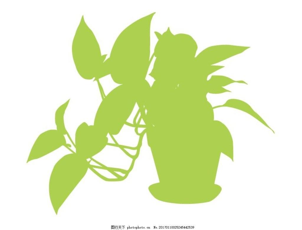 盆花 插花 插花剪影 室内植物 植物 植物剪影 花卉 手绘植物 藤蔓植物