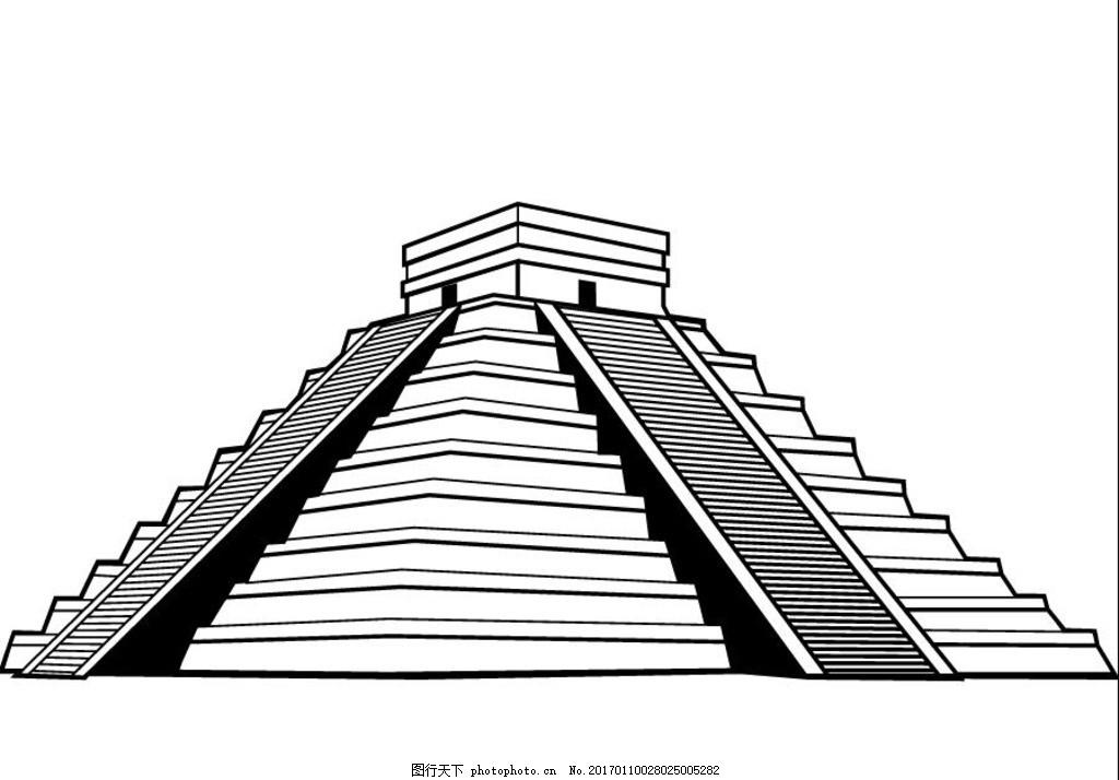 玛雅金字塔矢量 手绘玛雅 手绘金字塔 建筑 插图 墨西哥 历史