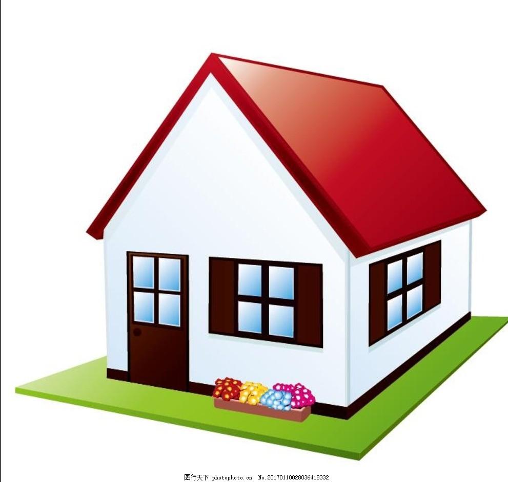 楼房 矢量 儿童画 简笔画 花草 幼儿卡通 造形房子 建筑矢量 设计