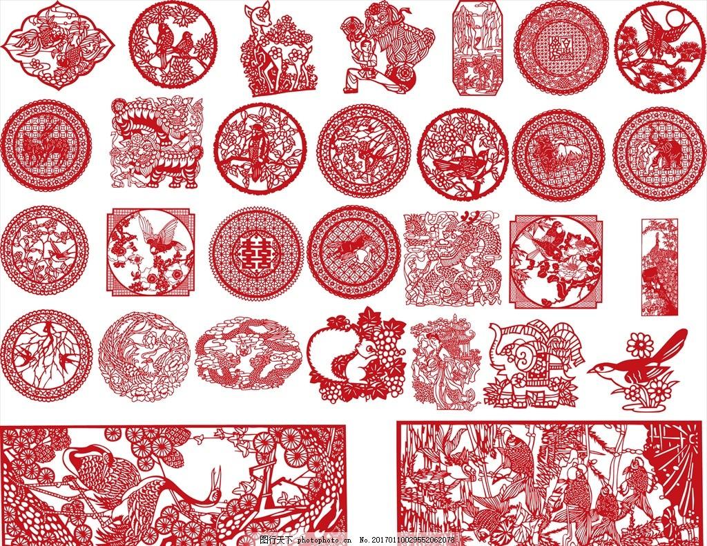 剪纸psd 剪纸 图案 动物 设计 平面 各种素材 设计 广告设计 广告设计