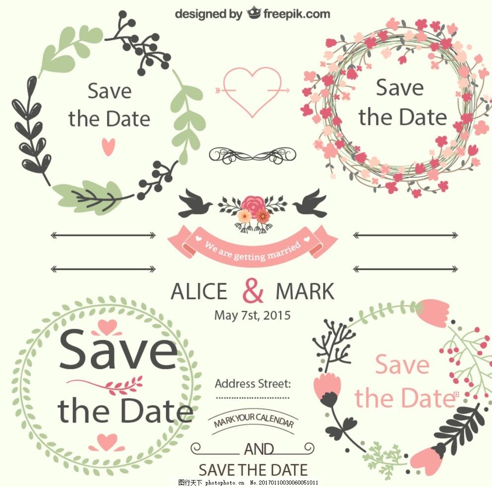 矢量花纹 复古花纹 手绘花环 创意婚礼 婚礼主题 唯美婚礼 小清新婚礼