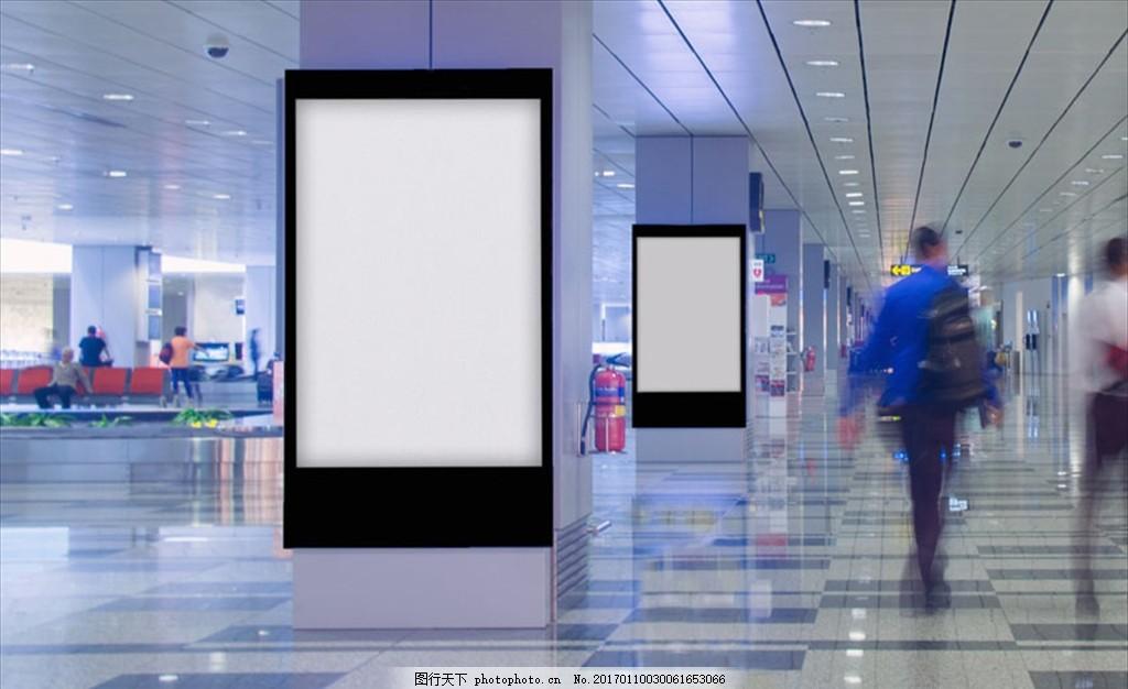 广告牌 灯箱 效果贴图 海报装饰画 展板效果图片 展板展示 海报样机
