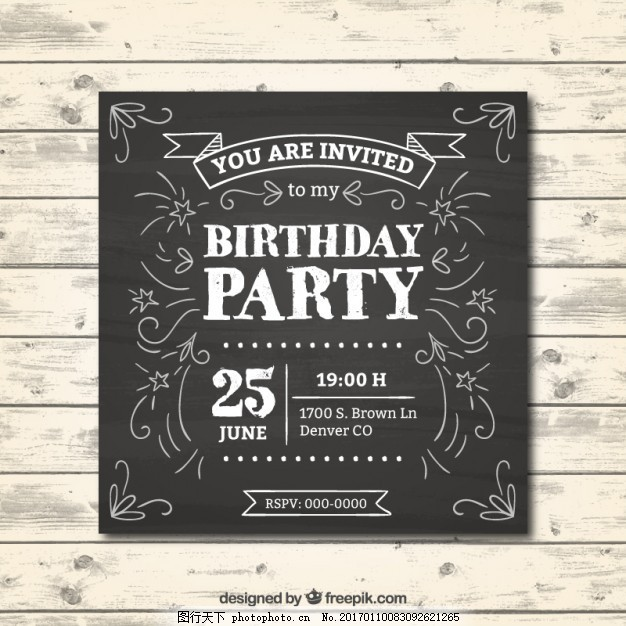 生日邀请在黑板的效果 年份 生日快乐 党 卡 手 复古 手绘 邀请卡