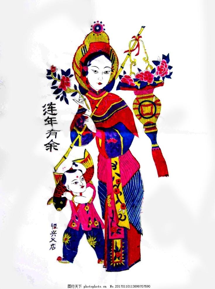 绘画 人物绘画 古代人物 古代人物彩绘 彩绘人物 年画人物 传统福娃