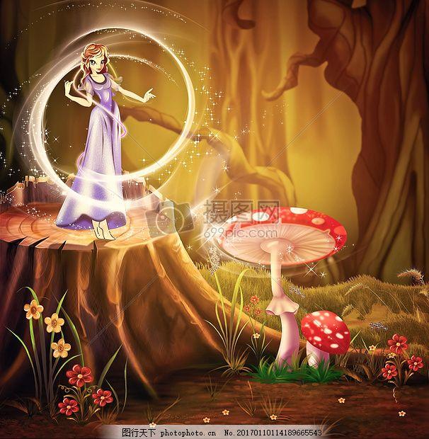 森林童话设计 童话故事 树桩 蘑菇 魔术 画森林童话 小仙女 精灵