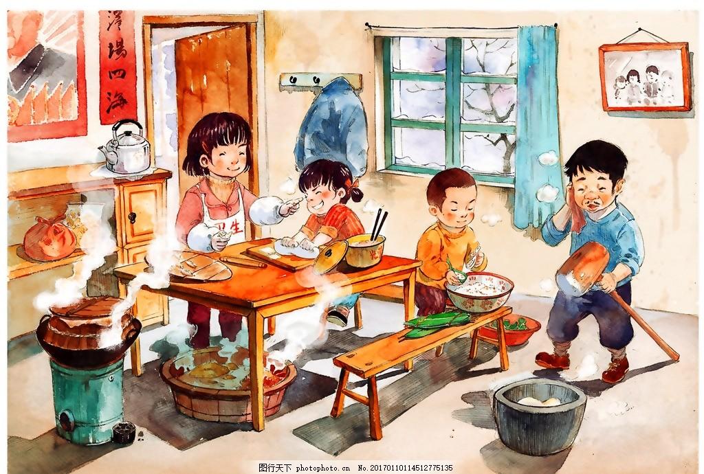 过年绘画 团圆 春节 新年 过大年 年夜饭 团圆饭 手绘 包饺子