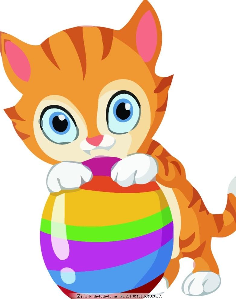 卡通矢量小猫玩球 小猫 玩球 矢量 可爱 猫咪 彩球 设计 广告设计