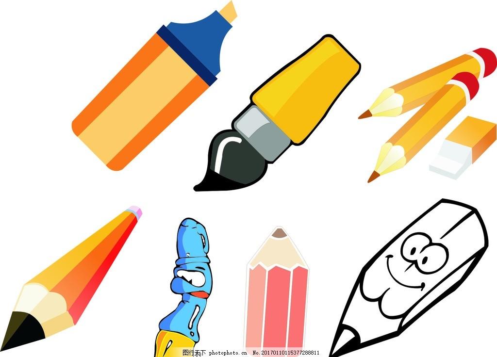 卡通笔 卡通漫画 铅笔 毛笔 笔 橡皮擦 文具 可爱 笔刷 cdr 设计 广告