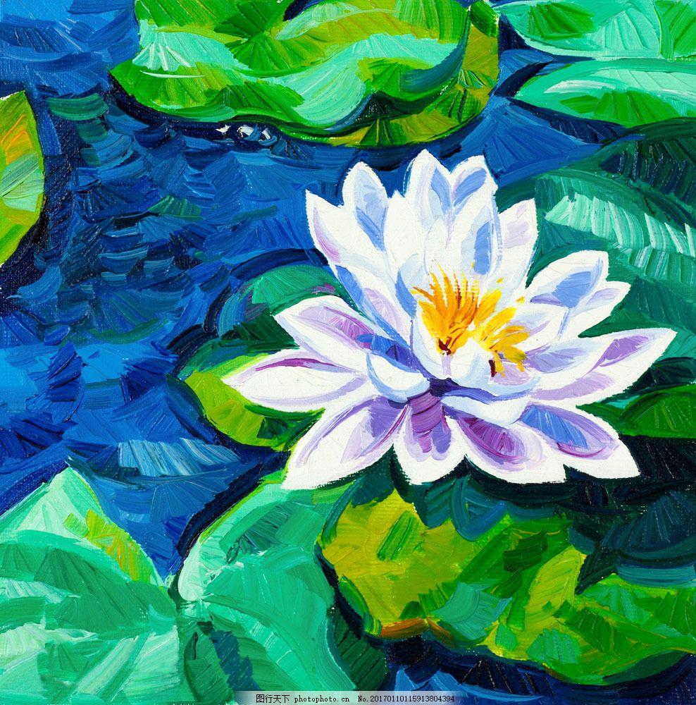 莲花油画图片素材 荷花油画 鲜花油画 油画花朵 油画花卉植物 水粉画