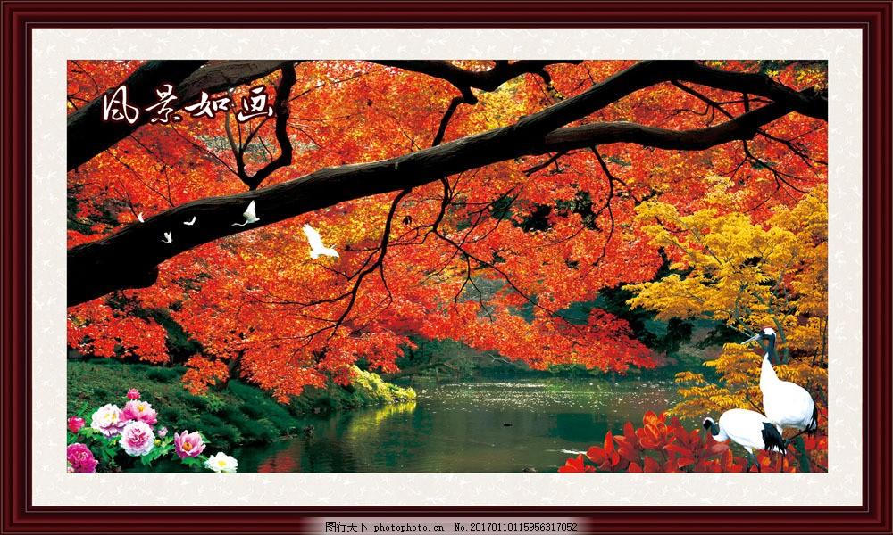 秋天风景 山水风景画 美丽风景 装饰画 中堂画 中堂壁画 挂画 仙鹤 书
