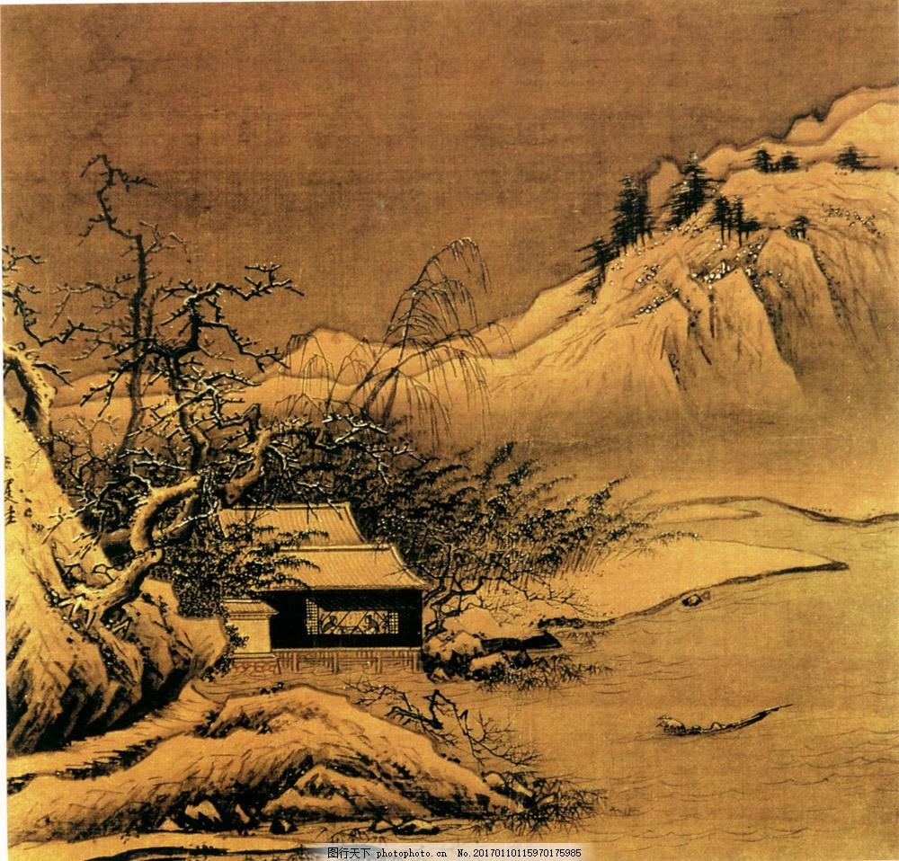 山水写意国画图片