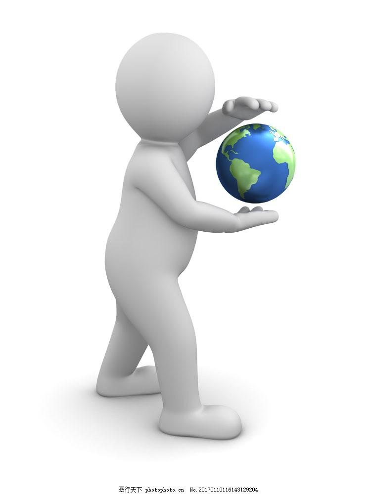 展示地球的立体小人 展示地球的立体小人图片素材 商务小人 白色小人