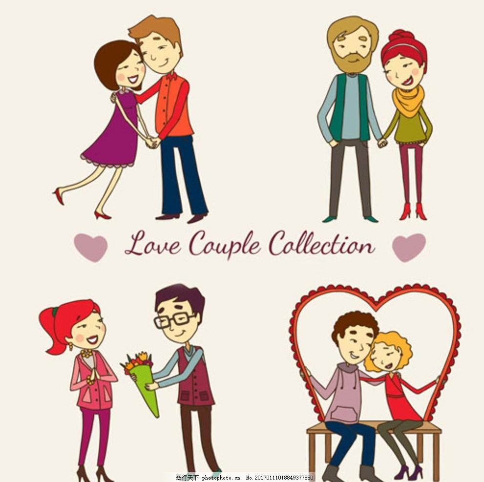 手绘卡通情人节情侣 情人节 情人节快乐 情人节海报 情人节背景 约惠