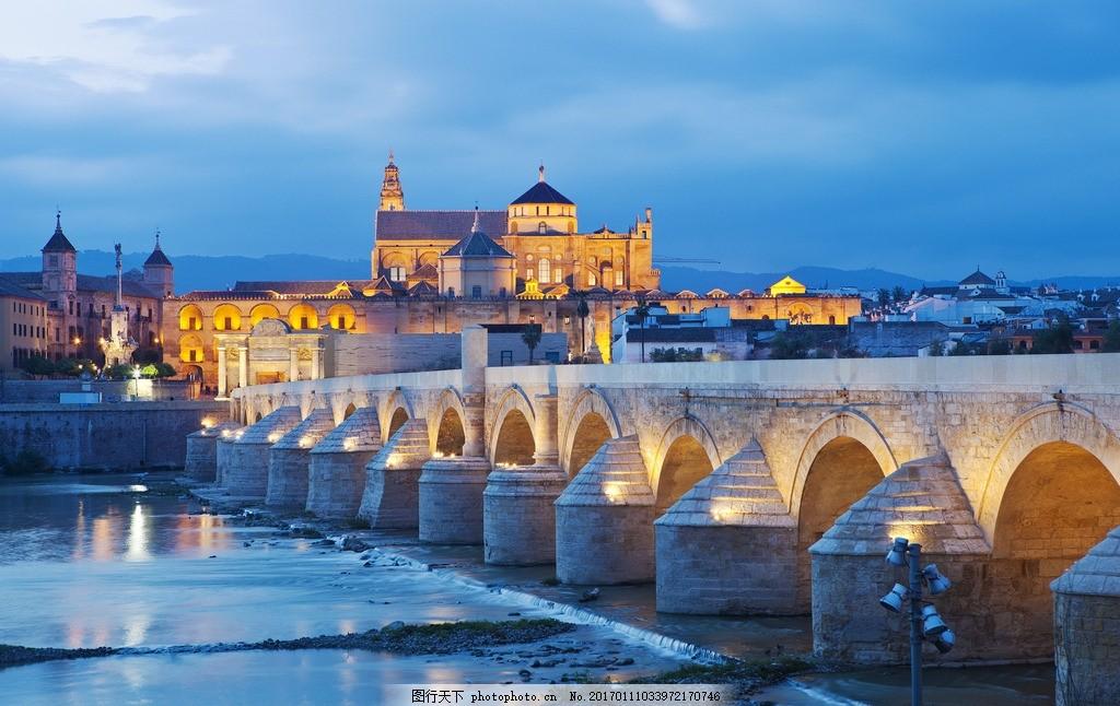 欧洲旅游 罗马桥 名胜古迹 异域风情 欧洲风景 欧洲国家 欧洲景点