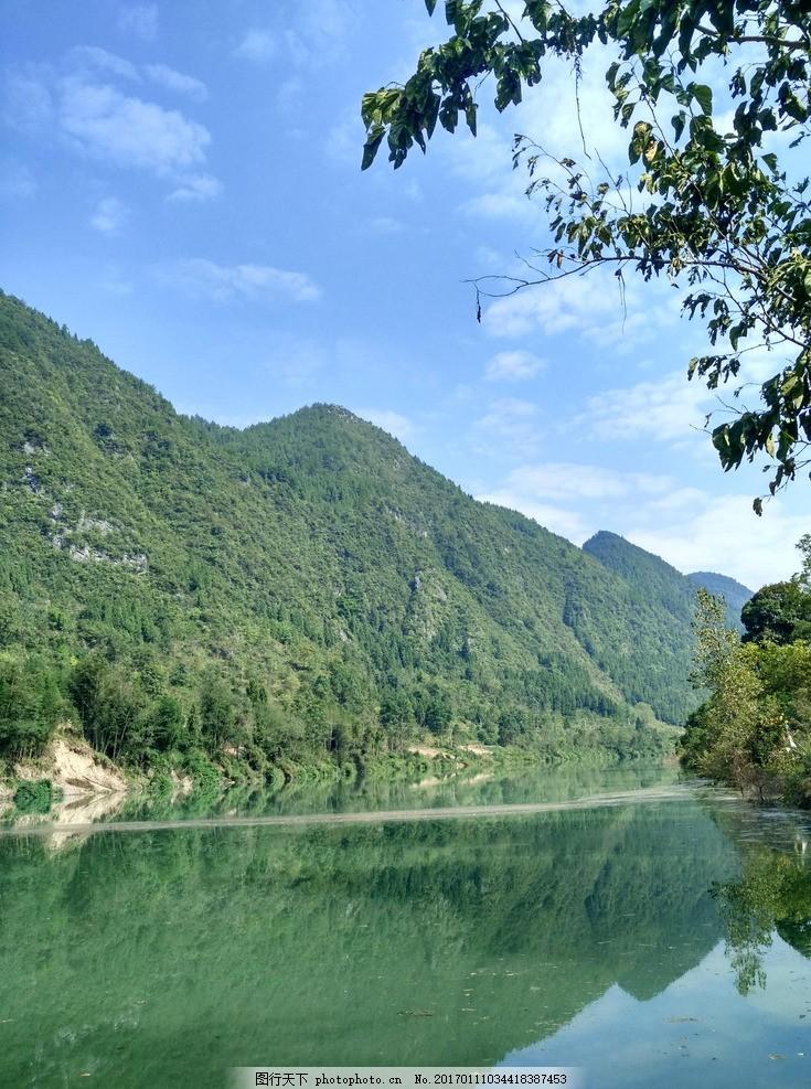 家乡山水 风景 蓝天白云 青山绿水 河流 摄影