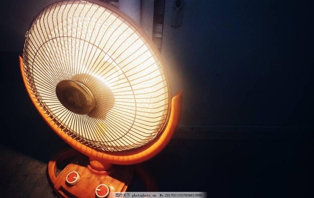 小太阳取暖器 电器 家电 取暖器 小太阳 加热器 电热器 生活用品摄影