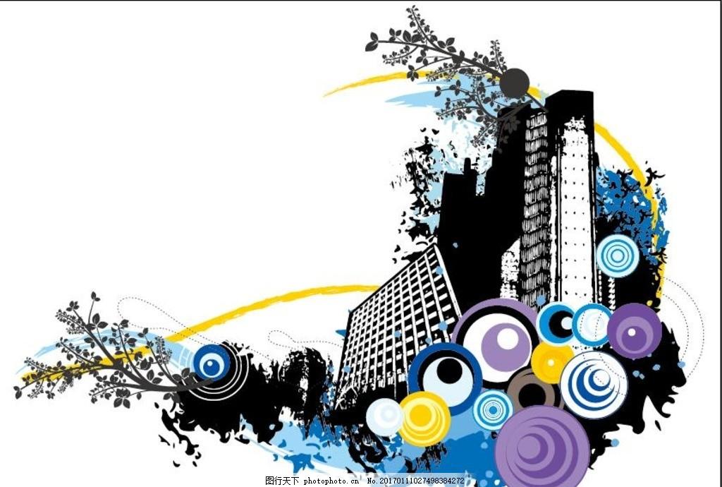 素描 欧洲建筑 城市风景 手绘 时尚 潮流 矢量素材 素材 黑白剪影