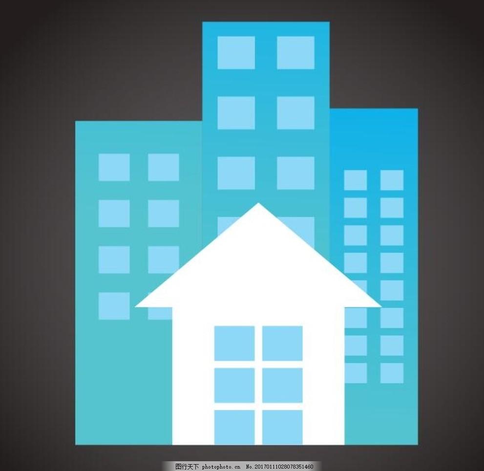 矢量别墅素材 别墅 房屋 模型 扁平化 住宅 家 欧式建筑 楼房 国外小