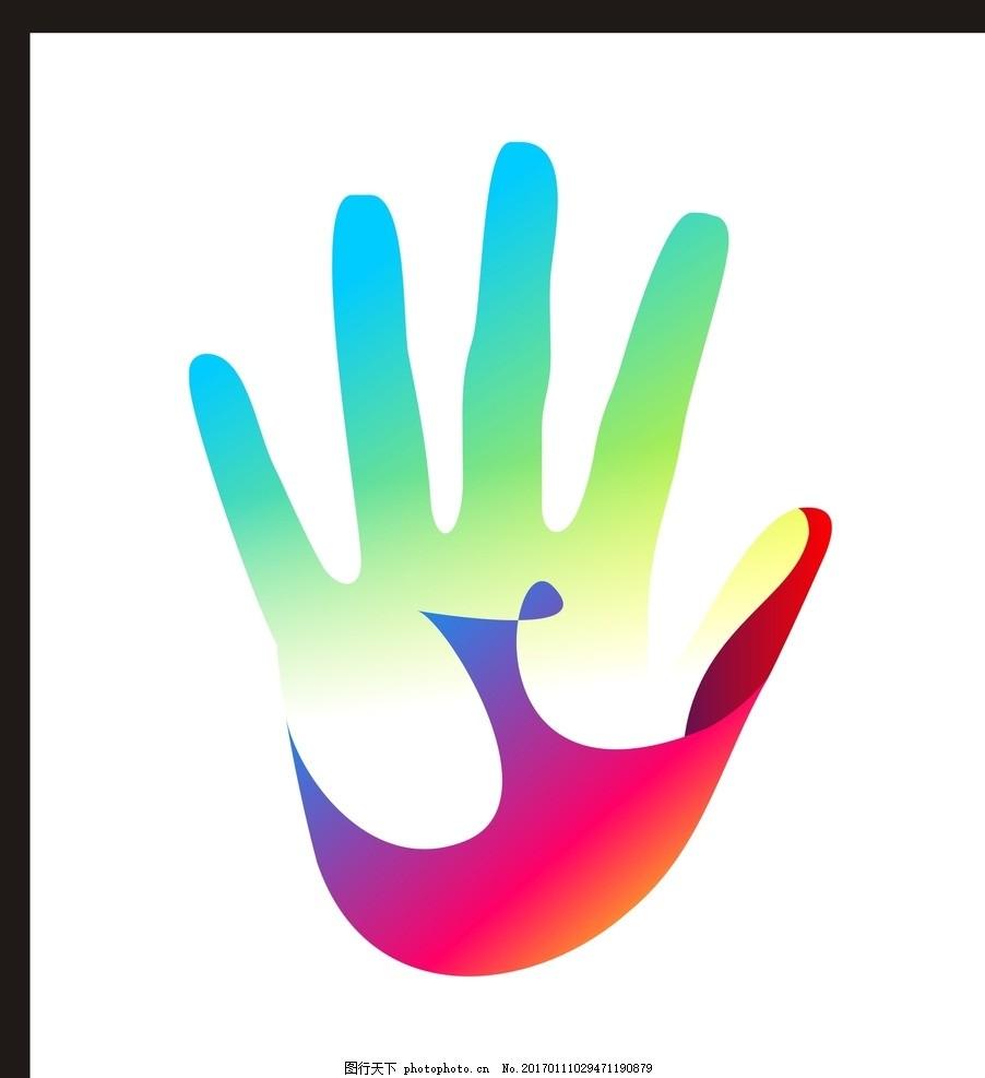 手掌 凤凰 logo 设计 鸟