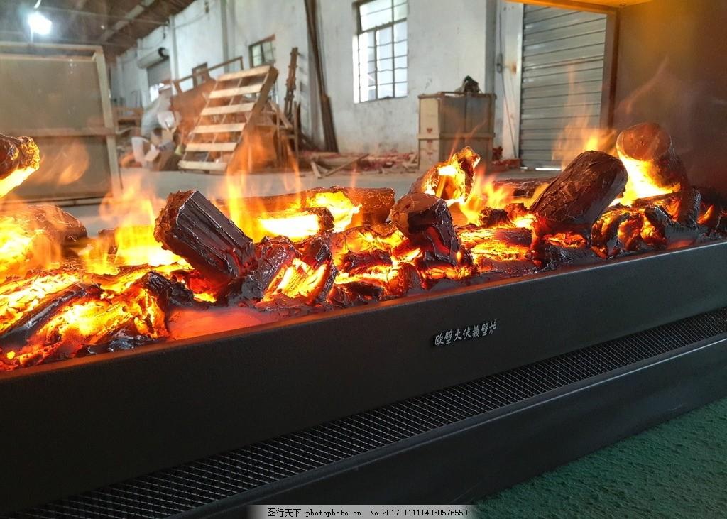 电壁炉,伏羲壁炉 篝火 燃木壁炉 真火壁炉 装饰壁炉
