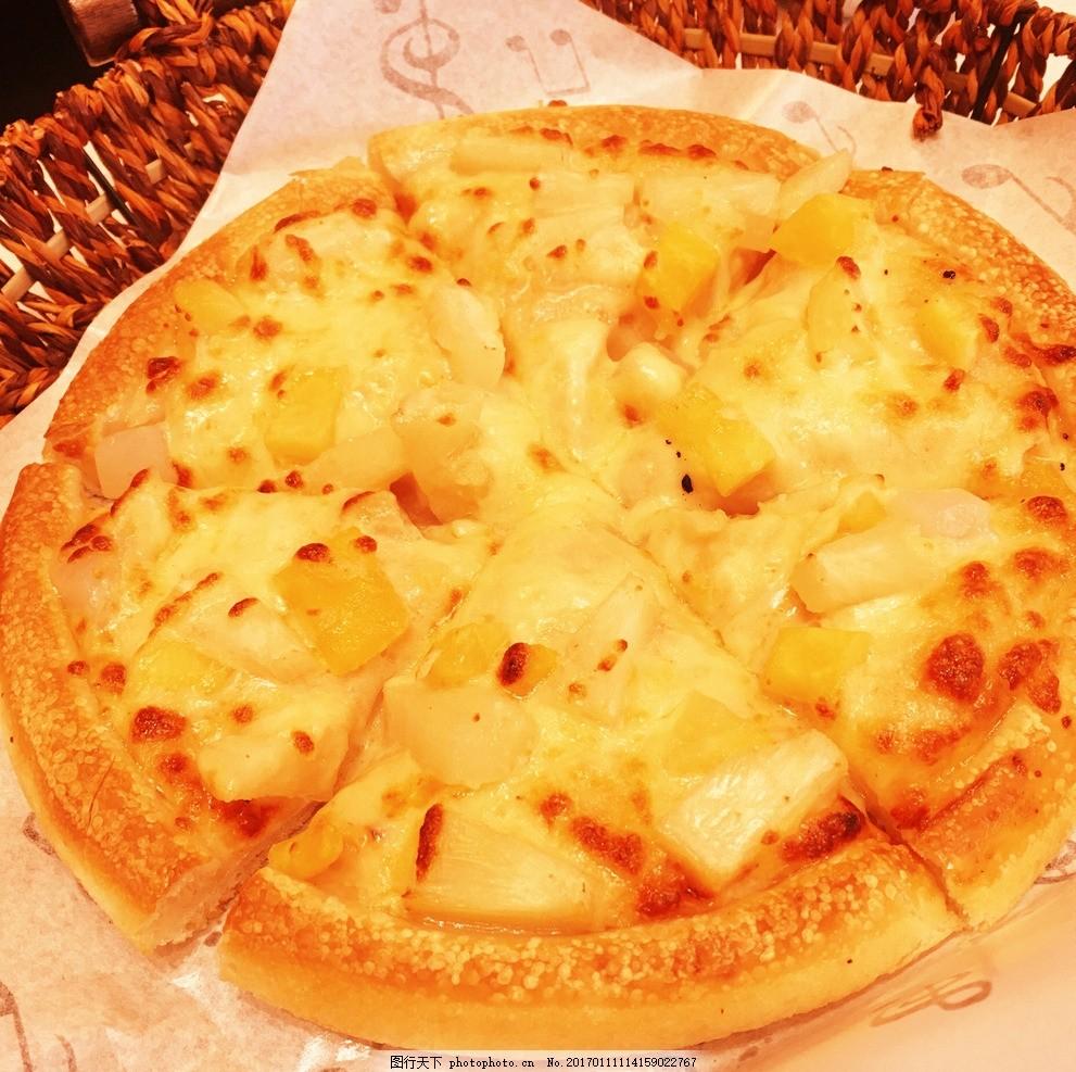 水果 披萨 美食 美味 水果披萨 饮食类 摄影 餐饮美食 西餐美食 72dpi