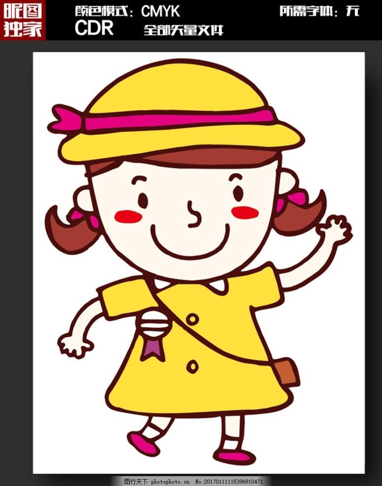 可爱小女孩 萌 萌萌哒 可爱小朋友 幼儿园 托儿所 幼稚 卡通绘画 绘画