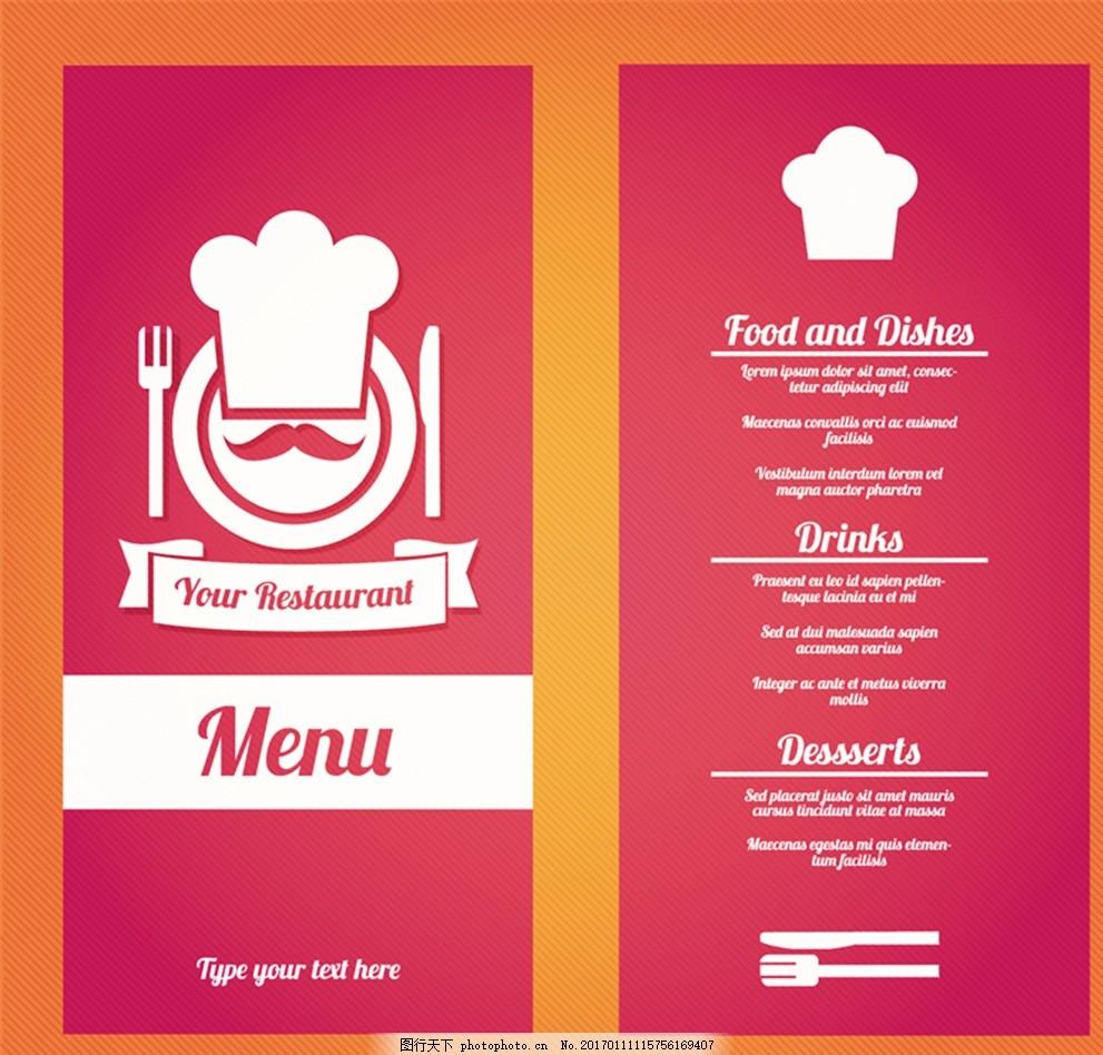西餐 面包 小灯箱 西餐 餐厅 面包 小灯箱 矢量图 面包店 设计 广告