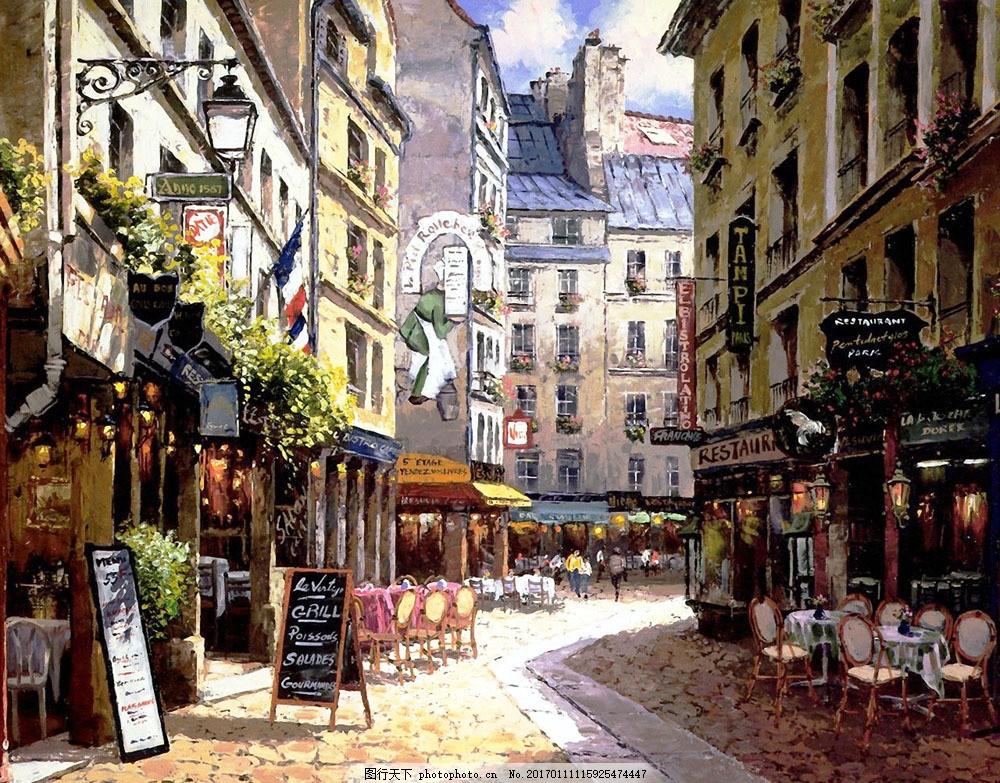 街道 街道图片素材 艺术 油画 风景画 色彩 街头小店 咖啡厅