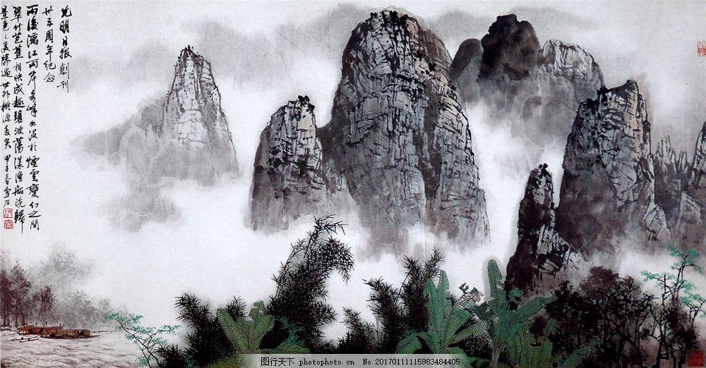 自然风景国画图片素材 山峰风景 水墨画 名画 中国画 水墨画 国画