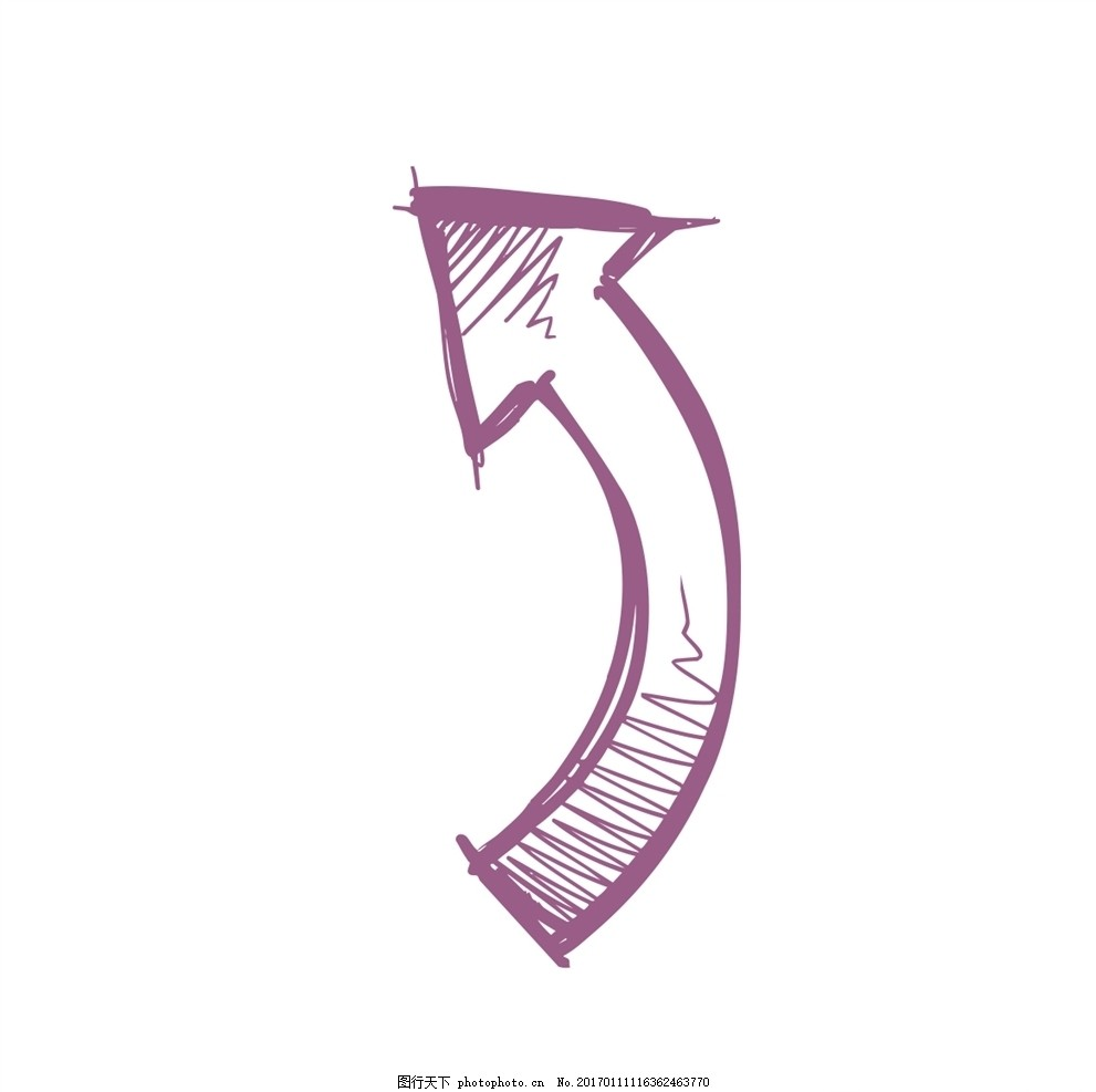 紫色卡通手绘立体箭头矢量