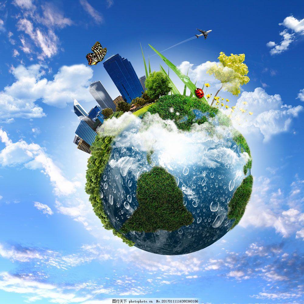 高清素材 自然风景  美丽星球图片素材 楼房 草地 飞机 绿色星球 地球