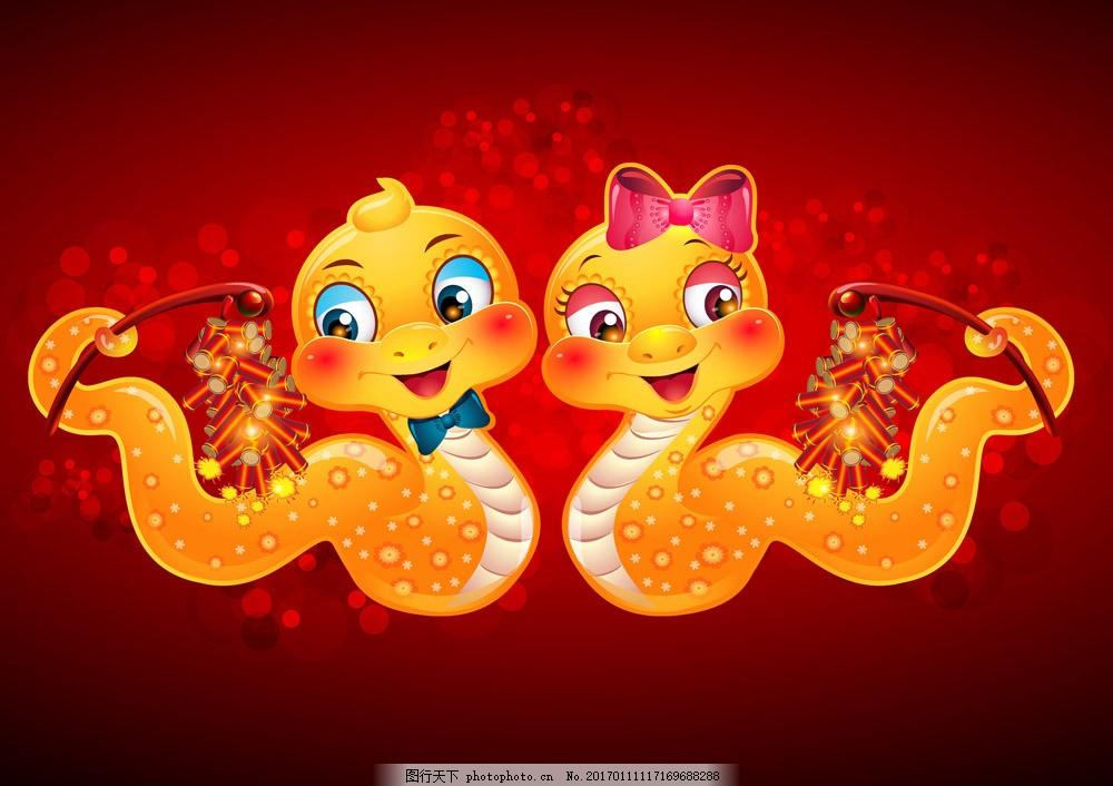 可爱的金色小蛇图片