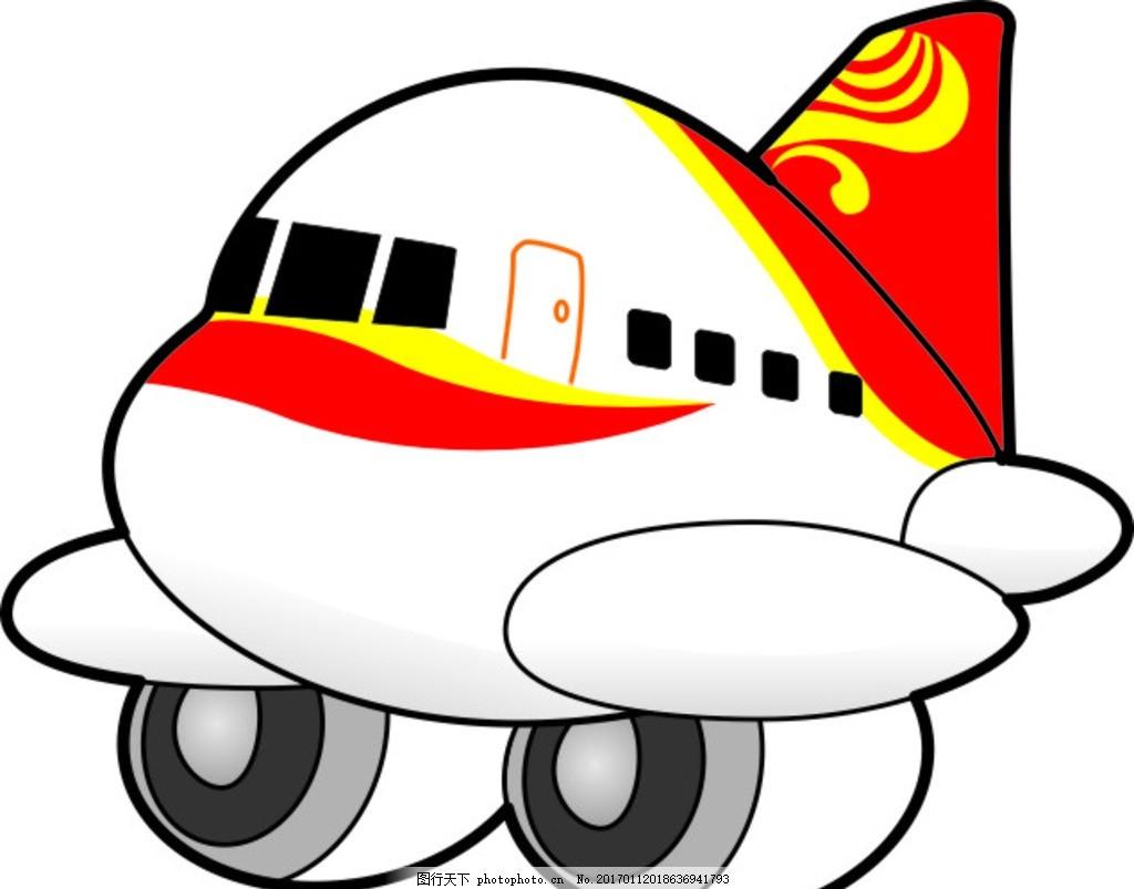 卡通飞机 飞机 南航 qq卡通 q版飞机 设计 动漫动画 其他 cdr