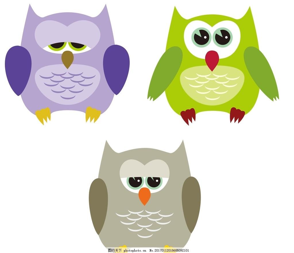 猫头鹰 手绘猫头鹰 可爱猫头鹰 卡通猫头鹰 猫头鹰卡通画 设计 动漫
