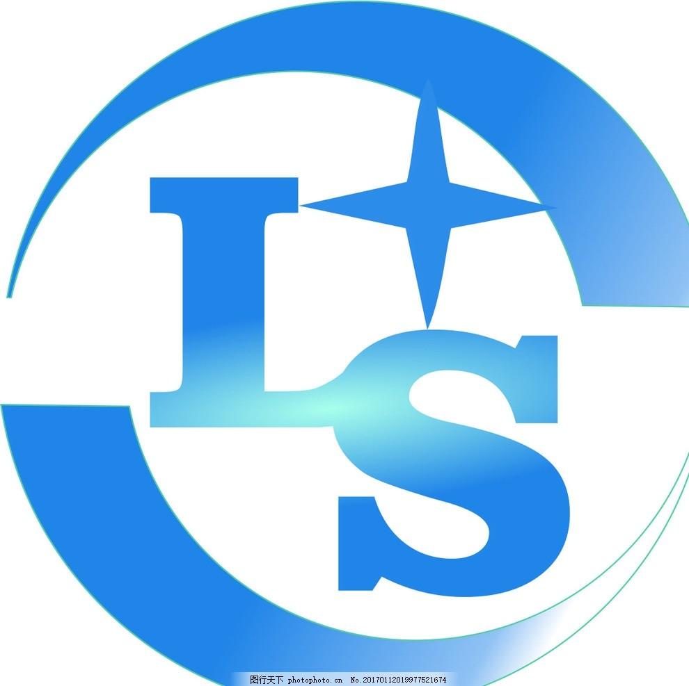 医疗logo 科技logo 字母logo 创意logo 医院logo 设计 标志图标 企业