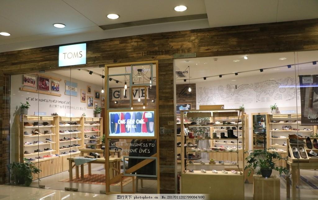 鞋类专卖店 鞋子店 店铺装修 装饰 原木风格 门面装修 室内摄影 摄影