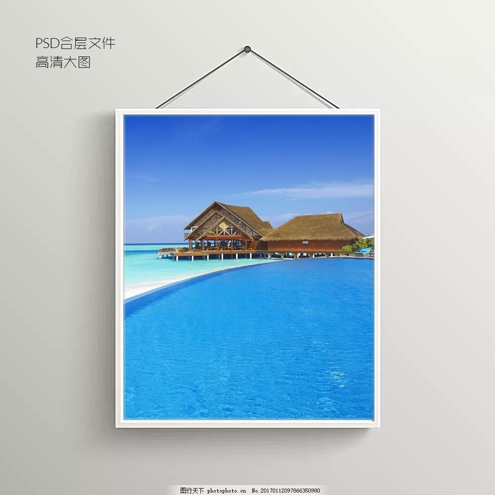 蓝天绿水摄影图无框装饰画 精美 博湖 背景图 抽象背景图 室内背景图