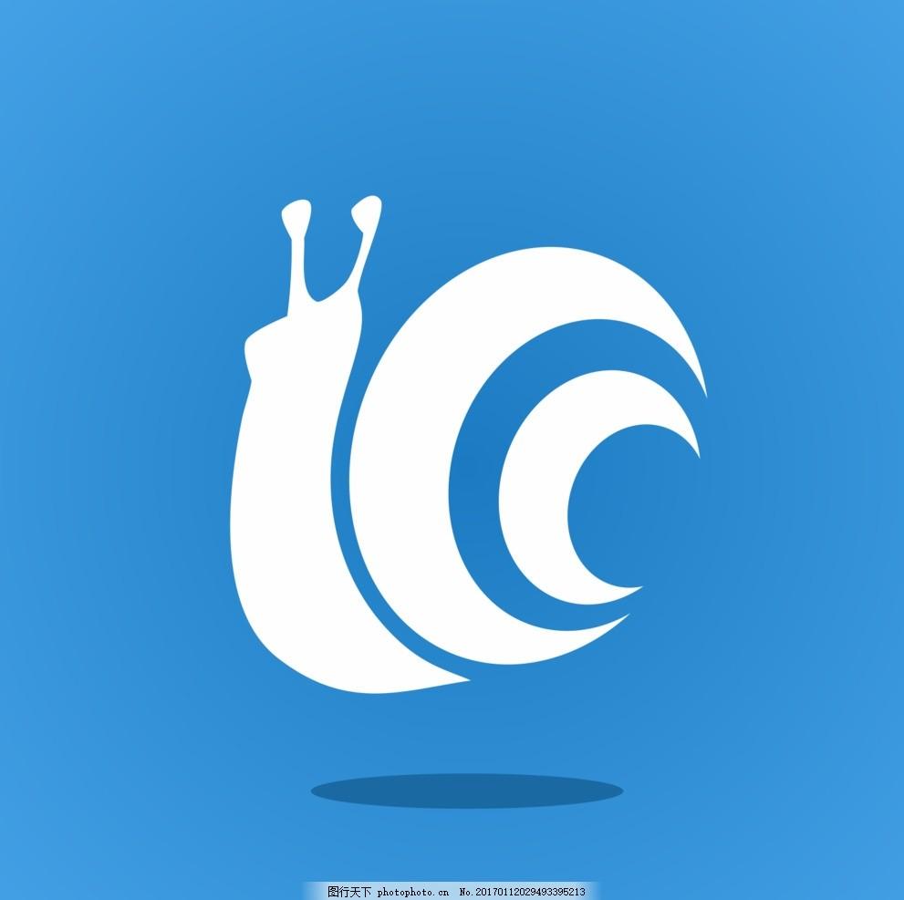 慢 蜗牛 logo 标志 商标 设计 广告设计 logo设计 cdr