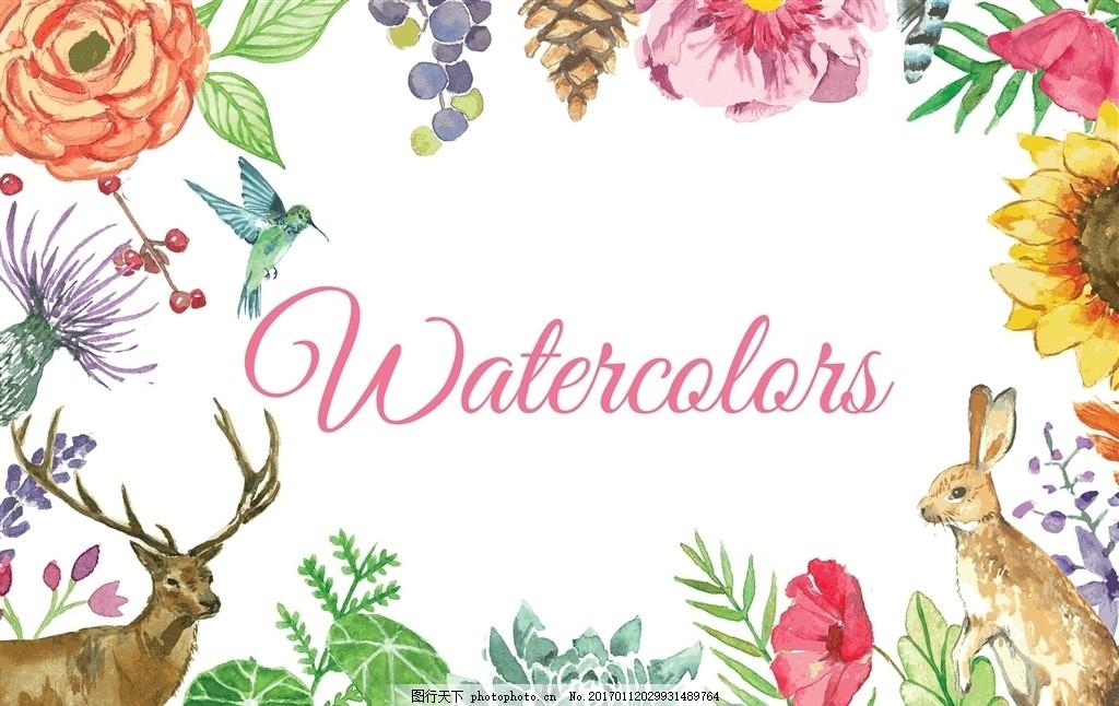 手绘水彩小动物花卉卡片