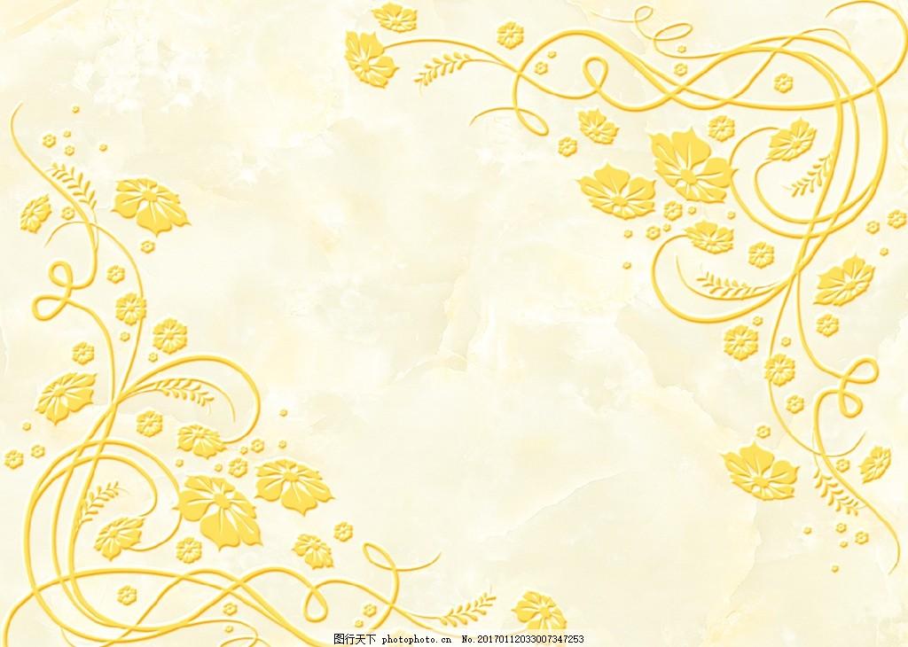 大理石纹欧式花朵背景墙