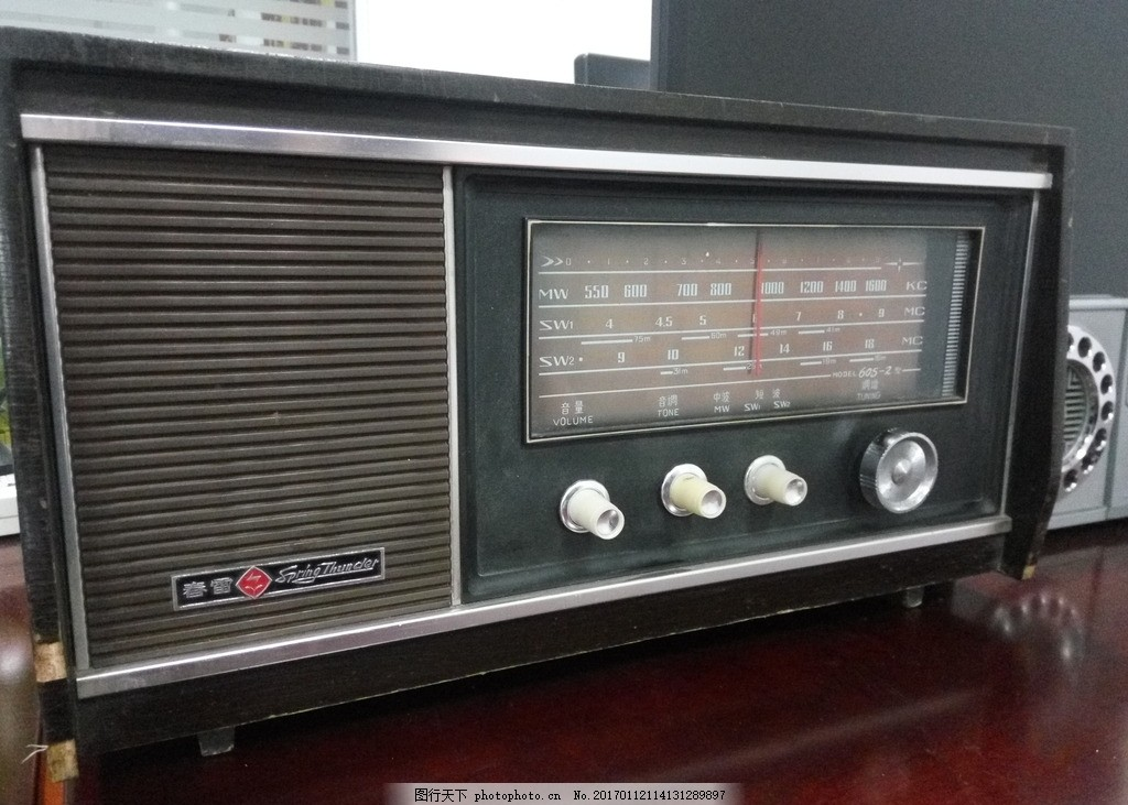 春雷牌收音机 广播 半导体 老式广播 半导体广播 调频 短波 摄影