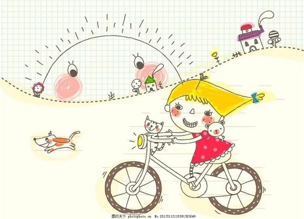 骑自行车的小女孩与脸红的太阳