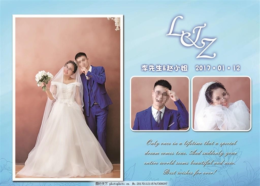 婚纱模板 婚庆 设计作品 广告设计 海报设计 cdr 设计 摄影模板 婚纱
