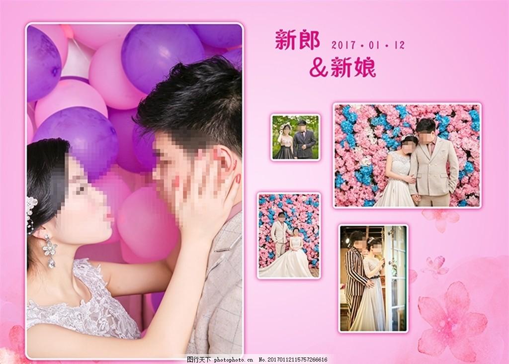 时尚 背景 婚纱排版 婚纱照 婚纱模板 婚庆 设计作品 广告设计 海报