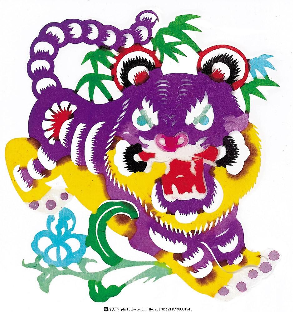老虎剪纸图案图片素材 老虎剪纸 十二生肖剪纸 中国风古典花纹 中国风