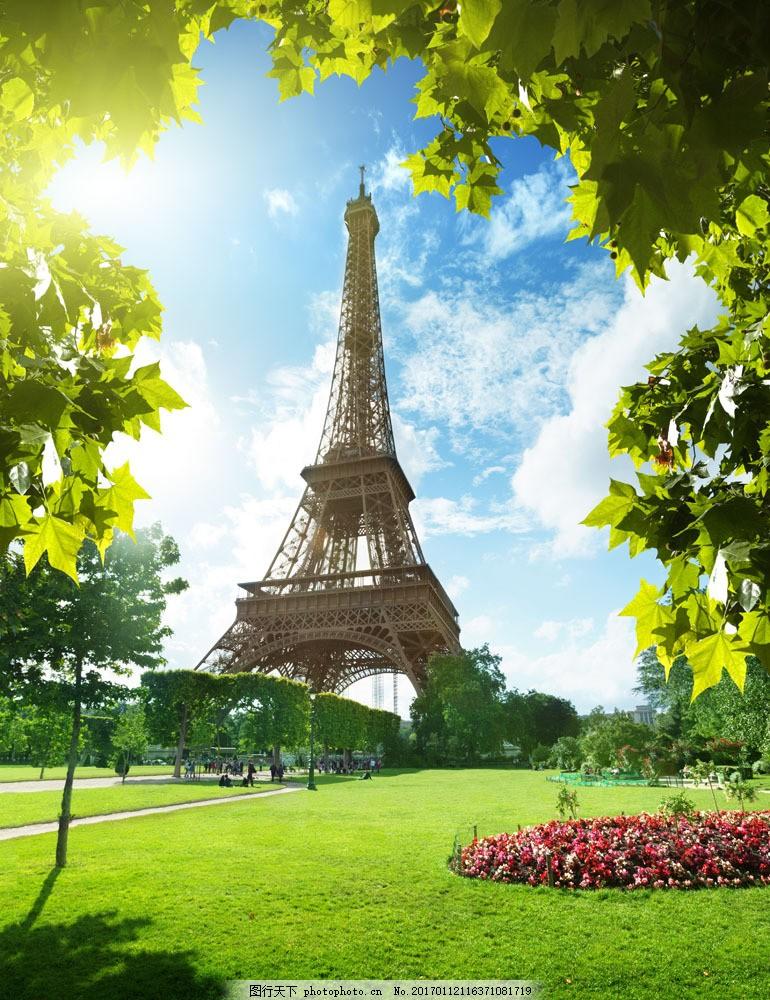 设计图库 高清素材 自然风景  巴黎铁塔摄影图片素材 铁塔 树叶 草地