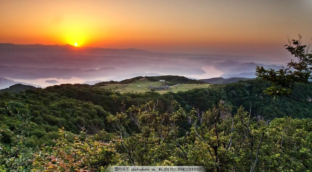 黛眉山 飞来神石 黛眉山景区 神石 洛阳新安 摄影 旅游摄影 自然风景