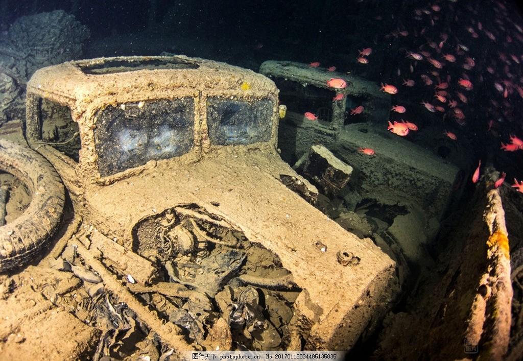 二战海底残骸 二战 海底 残骸 汽车 鱼 乐园 摄影 自然景观 山水风景
